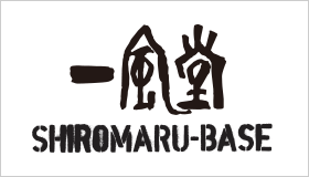 SHIROMARU BASE