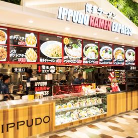■IPPUDO RAMEN EXPRESS マリノアシティ福岡店