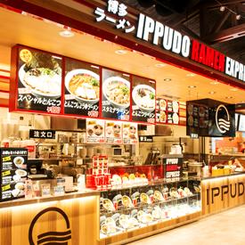 ■IPPUDO RAMEN EXPRESS イオンモール徳島店