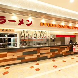 ■IPPUDO RAMEN EXPRESS 静岡SA