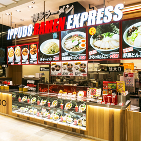 ■IPPUDO RAMEN EXPRESS LECT広島店