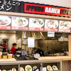 ■IPPUDO RAMEN EXPRESS 富士川SA