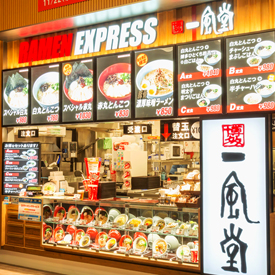 ■RAMEN EXPRESS 博多 一風堂 三井アウトレットパーク仙台港店