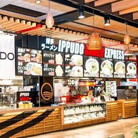■IPPUDO RAMEN EXPRESS イオンモール神戸南店