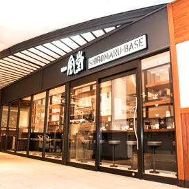 ■一風堂 SHIROMARU-BASE なんばグランド花月店