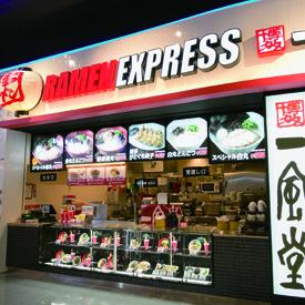 ■RAMEN EXPRESS 博多 一風堂 ららぽーとEXPOCITY店