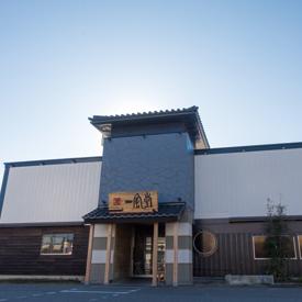 ■一風堂 新潟店