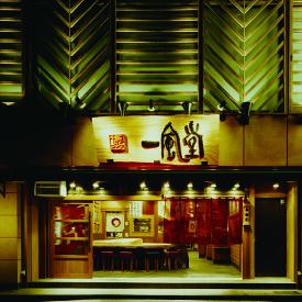 ■一風堂 岡山店