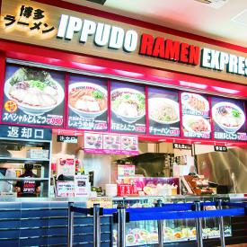 ■IPPUDO RAMEN EXPRESS 佐野プレミアム・アウトレット店