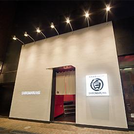 ■一風堂 SHIROMARU-BASE 梅田店