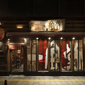 ■一風堂 なんば店