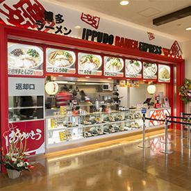 ■IPPUDO RAMEN EXPRESS 鳥栖プレミアムアウトレット店
