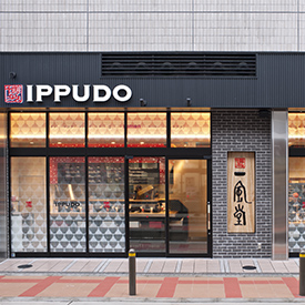 ■一風堂 あべのnini店