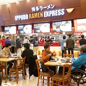 ■IPPUDO RAMEN EXPRESS 越谷レイクタウン店