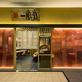 ■一風堂 ららぽーとTOKYO-BAY店