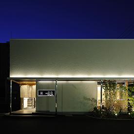 ■一風堂 名古屋平針店