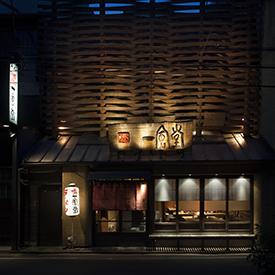 ■一風堂 松山店
