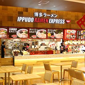 ■IPPUDO RAMEN EXPRESS ゆめタウン廿日市店