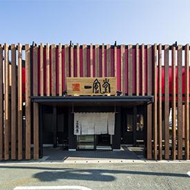 ■一風堂 熊本十禅寺店