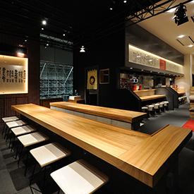 ■一風堂 たまプラーザ店