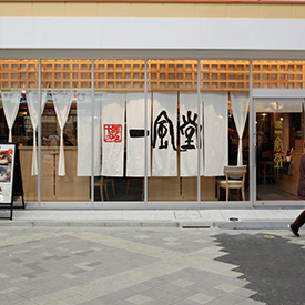 ■一風堂 浅草ROX・3G店