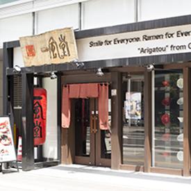 ■一風堂 仙台東口店