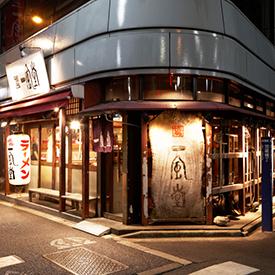 ■一風堂 高田馬場店