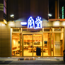 ■一風堂 熊本下通店