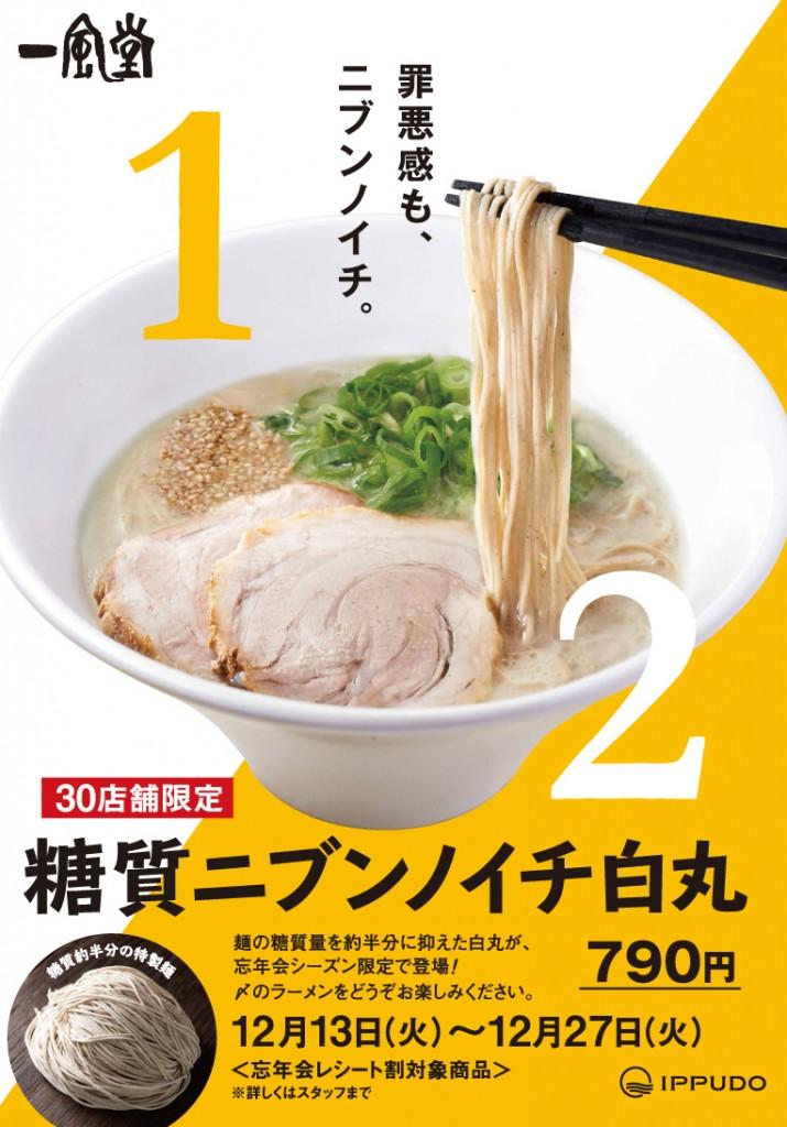 toshitu_half